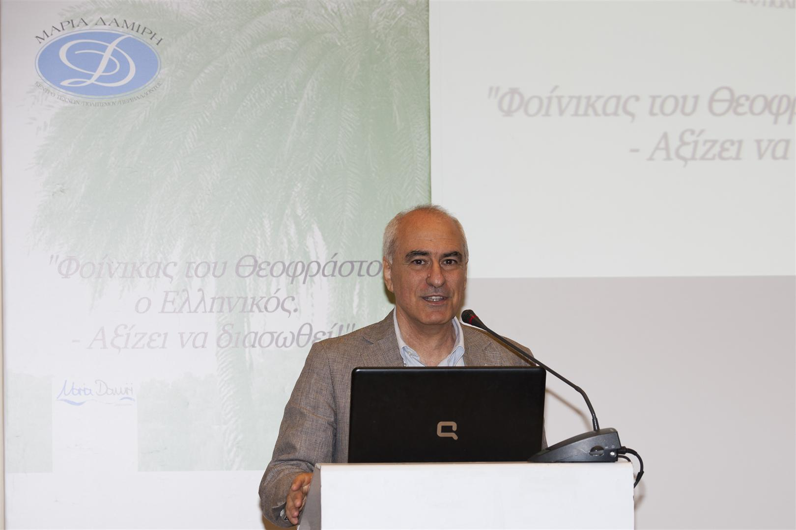 meeting-presentation-1