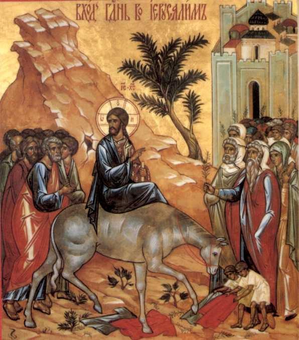 palmsunday-jerusalem-rameaux-bulgarian-icon