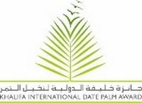 logo khalifa date palm
